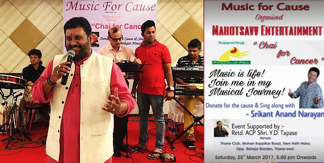 Playback singer Srikant creates a platform for Giving