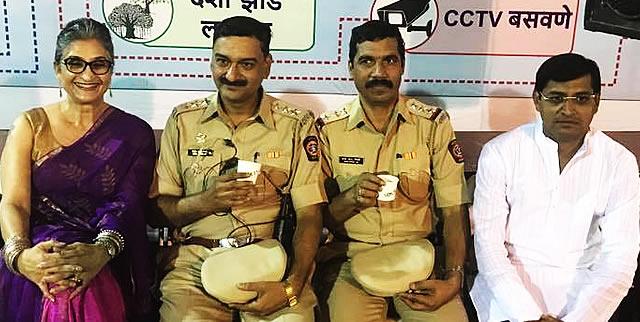 Pune, 4th September